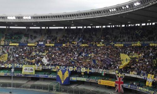 Stadio EC, Verona – Cittadella: così la finale