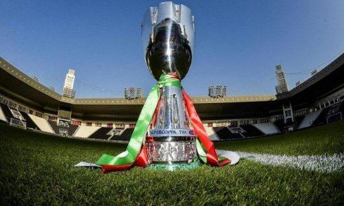Supercoppa italiana, Juve-Lazio si gioca il 22 dicembre a Ryad! Un'importante novità
