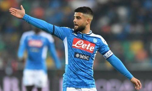 """Insigne Napoli Gattuso: """"Mi ha fatto sentire importante"""""""
